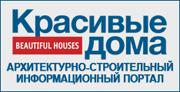 Архитектурно-строительный информационный портал